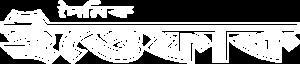 ittefaq logo